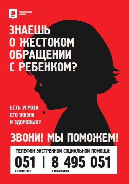 защита прав несовершеннолетних адвокат Наумов Дмитрий Александрович